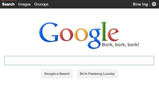Muppets Google