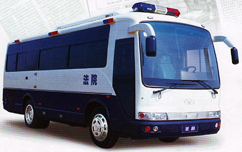 Mobile execution van