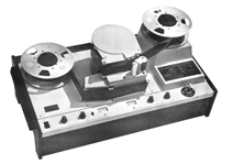 First VCR