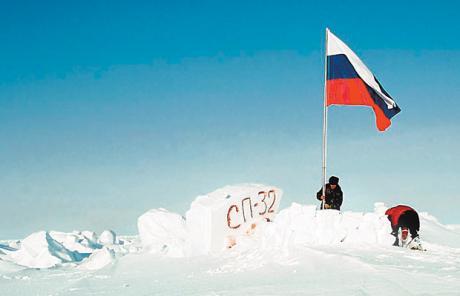 North Pole russian flag